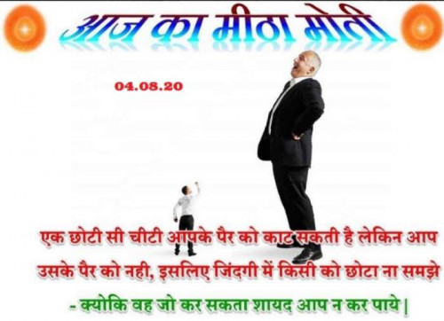 Post by Khushi Panchal on 04-Aug-2020 09:25am