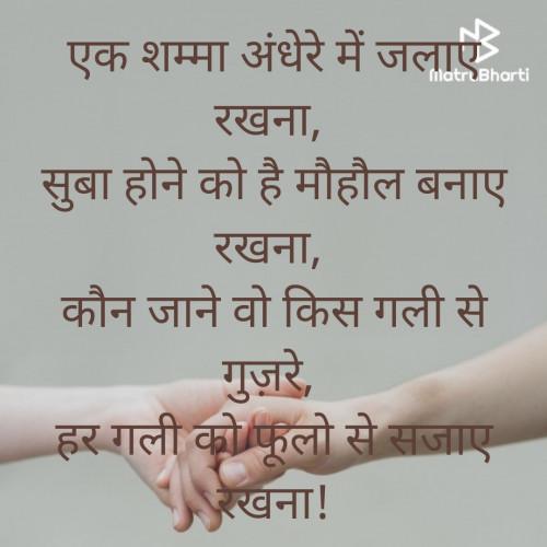 Post by Imran Agriya on 04-Aug-2020 10:48am