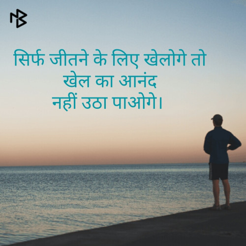 Post by Parul on 04-Aug-2020 11:02am