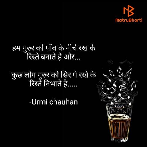 Post by Urmi chauhan on 04-Aug-2020 11:40am