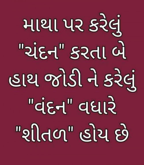 Post by Parmar Narvirsinh on 04-Aug-2020 12:01pm