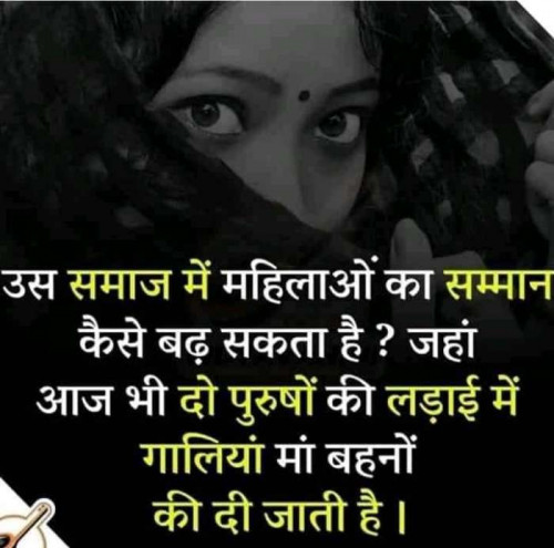 Post by Parmar Narvirsinh on 04-Aug-2020 12:03pm