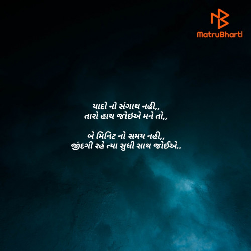 Post by D S Dipu on 04-Aug-2020 12:30pm