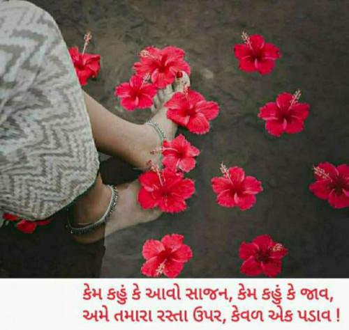 Post by Balkrishna patel on 04-Aug-2020 12:50pm