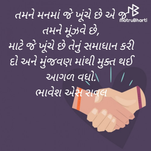 Post by Bhavesh Rawal on 04-Aug-2020 12:58pm
