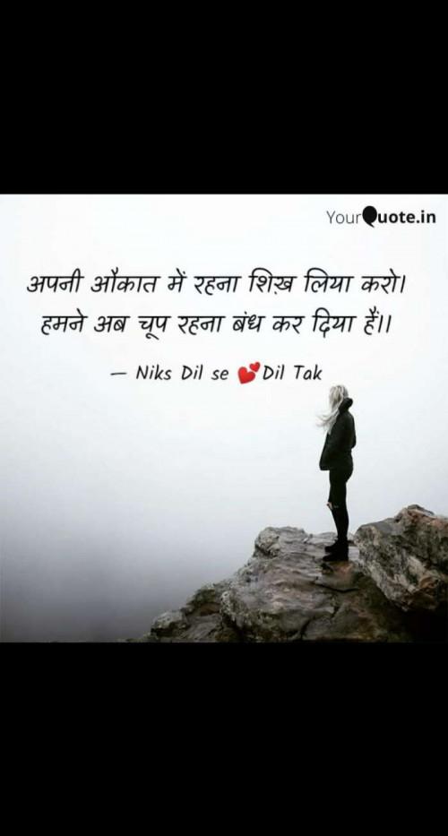 Post by Nikita panchal on 04-Aug-2020 01:30pm