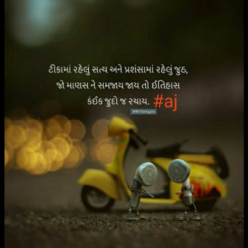 Post by Ajay Bhatti on 04-Aug-2020 01:31pm