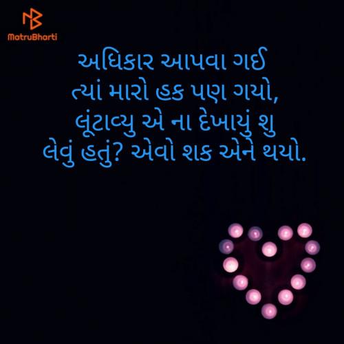 Post by Daxa Parmar Zankhna. on 04-Aug-2020 03:12pm