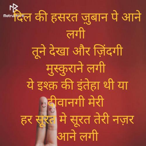 Post by Imran Agriya on 04-Aug-2020 03:51pm