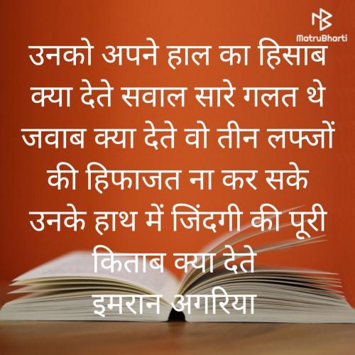 Post by Imran Agriya on 04-Aug-2020 04:20pm