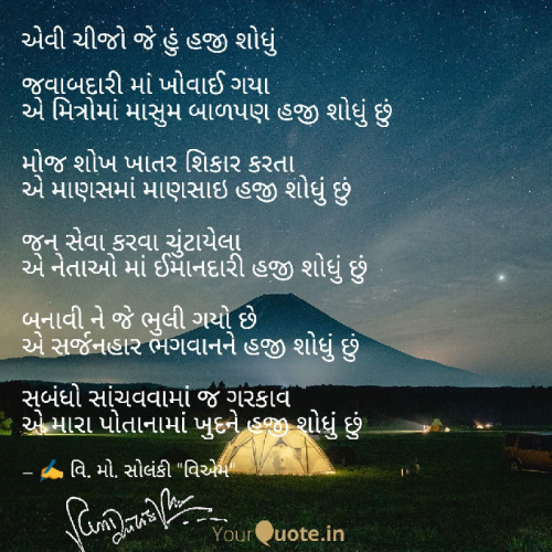 Post by Vinod on 04-Aug-2020 04:38pm