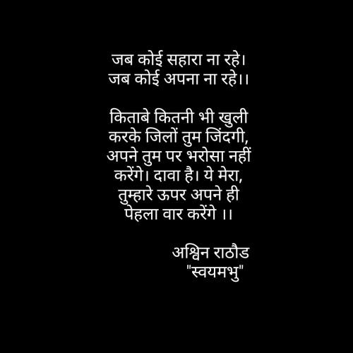 Post by Ashwin Rathod on 04-Aug-2020 05:22pm