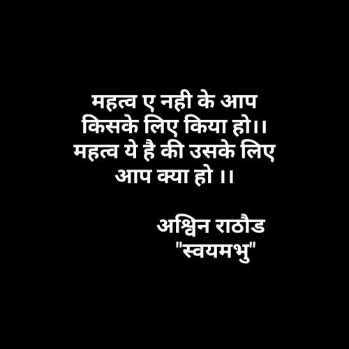 Post by Ashwin Rathod on 04-Aug-2020 05:27pm
