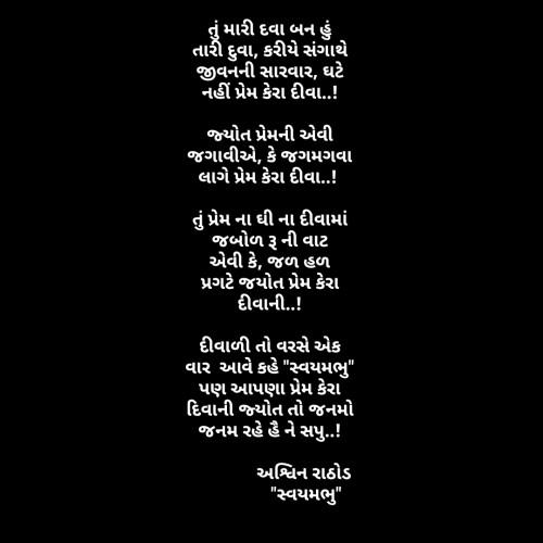 Post by Ashwin Rathod on 04-Aug-2020 06:58pm