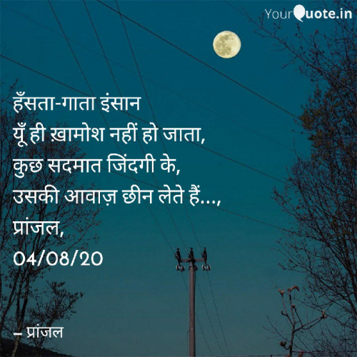 Post by Pranjal Shrivastava on 04-Aug-2020 07:52pm