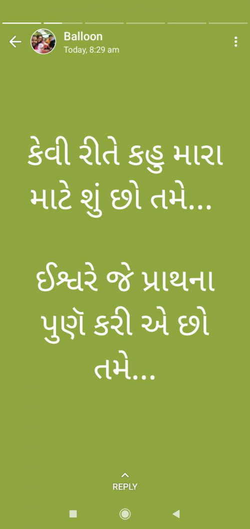 Post by Prashant on 04-Aug-2020 09:45pm
