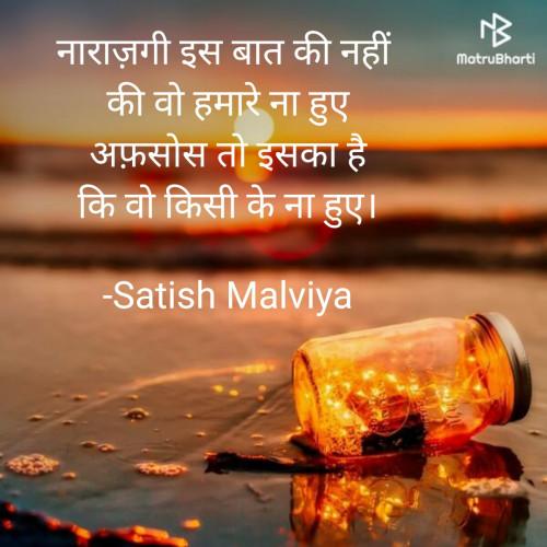 Post by Satish Malviya on 04-Aug-2020 11:27pm