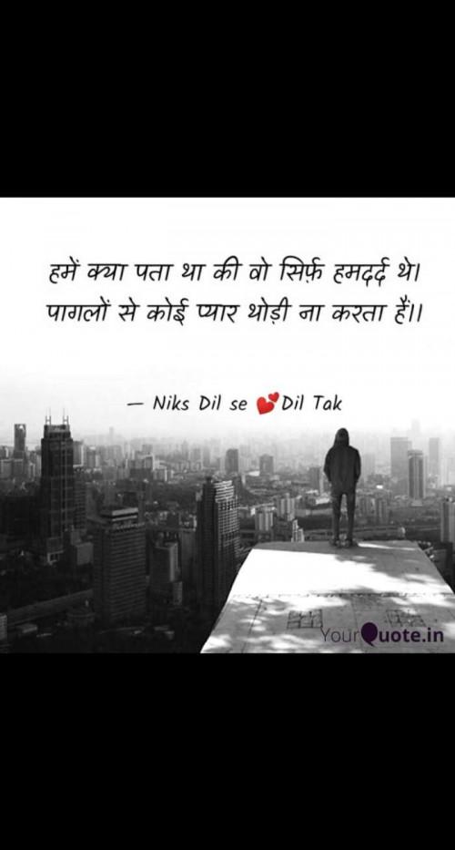 Post by Nikita panchal on 05-Aug-2020 12:28am