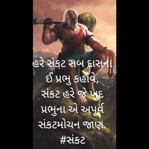 Post by Apurva Oza on 05-Aug-2020 12:31am