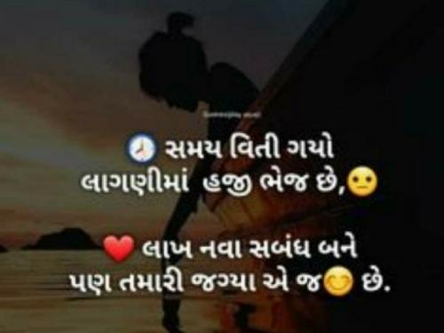 Post by Naranji Jadeja on 05-Aug-2020 05:32am
