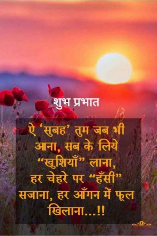 Post by Sawar Mal Patwari on 05-Aug-2020 06:32am