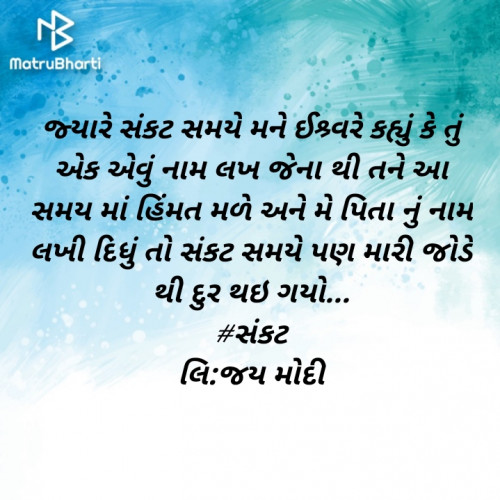 Post by Jay Modi on 05-Aug-2020 06:42am