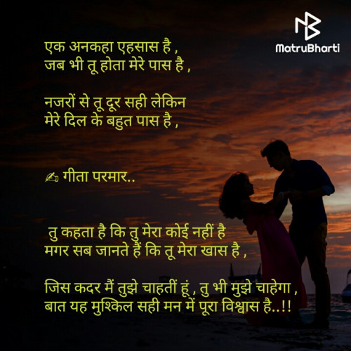 Post by Parmar Geeta on 05-Aug-2020 08:43am