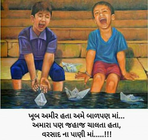Post by Balkrishna patel on 05-Aug-2020 09:19am