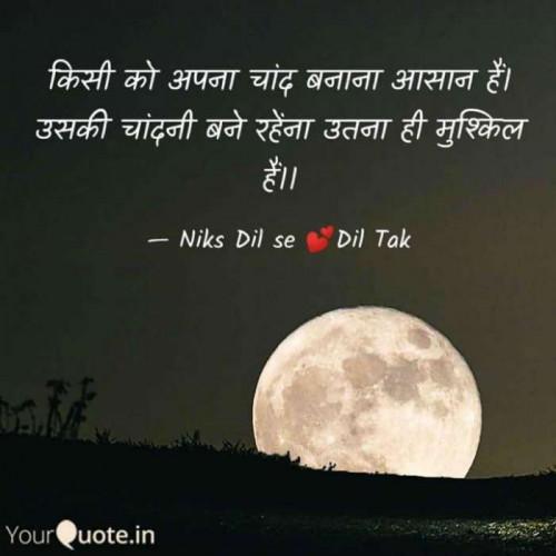Post by Nikita panchal on 05-Aug-2020 12:03pm