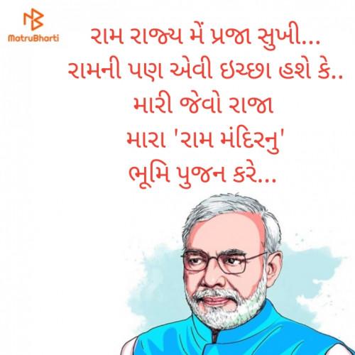 Post by Heena Patel on 05-Aug-2020 01:03pm