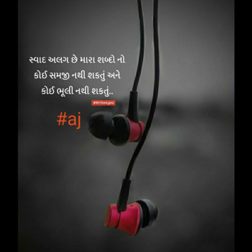 Post by Ajay Bhatti on 05-Aug-2020 01:31pm