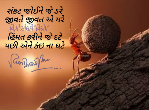 Post by Vinod on 05-Aug-2020 02:29pm