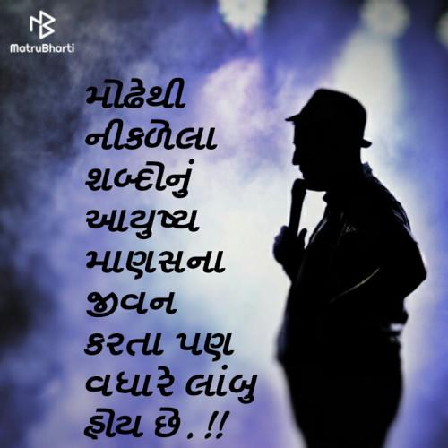 Post by Jignasha Parmar on 05-Aug-2020 05:26pm
