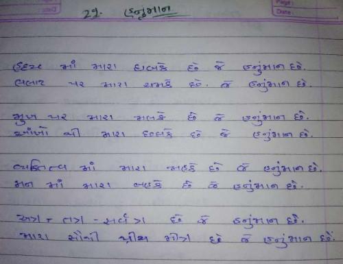 Post by Yogesh B Thakkar on 05-Aug-2020 05:52pm