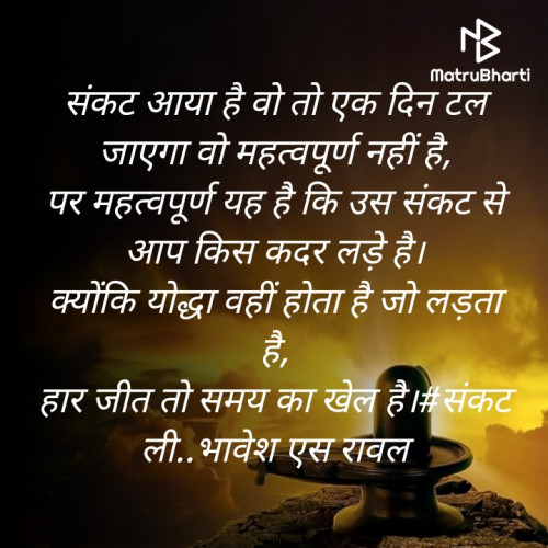 Post by Bhavesh Rawal on 05-Aug-2020 05:55pm