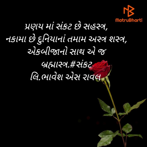 Post by Bhavesh Rawal on 05-Aug-2020 06:10pm