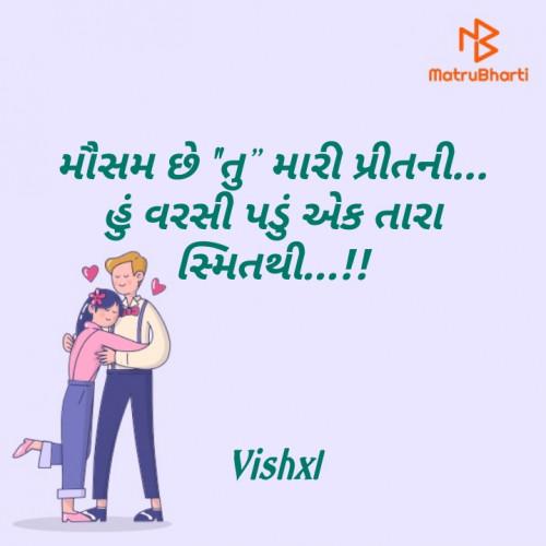 Post by Vishal Patel on 05-Aug-2020 06:52pm