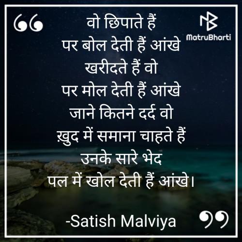 Post by Satish Malviya on 05-Aug-2020 09:19pm