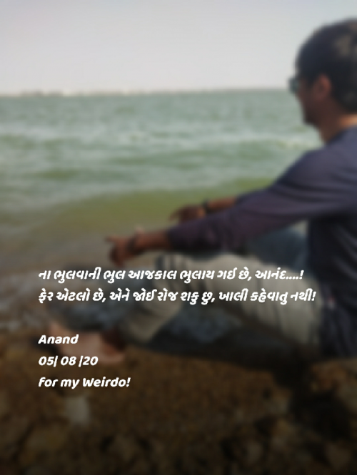 Post by Anand on 05-Aug-2020 09:23pm