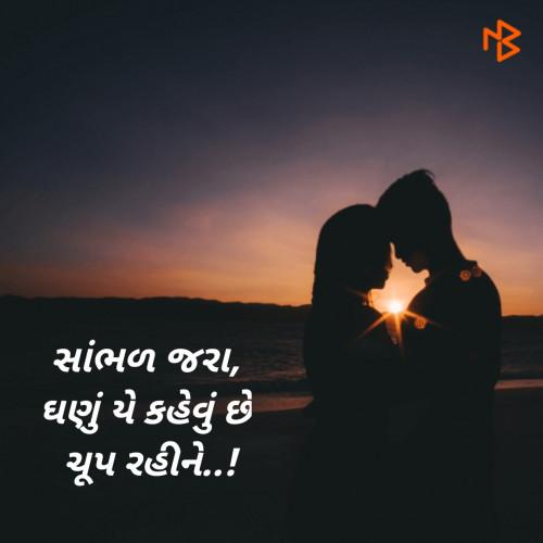 Post by Riddhi Patoliya on 06-Aug-2020 12:00am