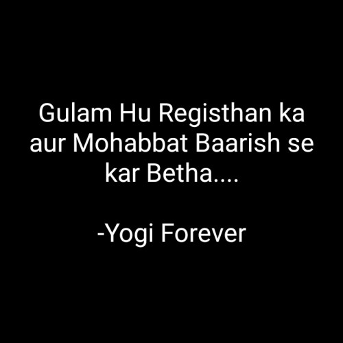 Post by Yogi Forever on 06-Aug-2020 12:19am