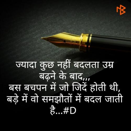 Post by Deepak Singh on 06-Aug-2020 12:42am