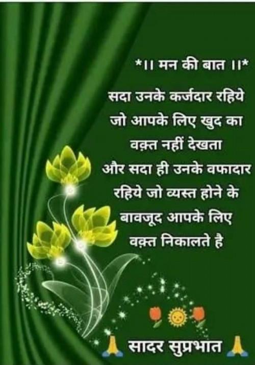 Post by Sawar Mal Patwari on 06-Aug-2020 06:31am