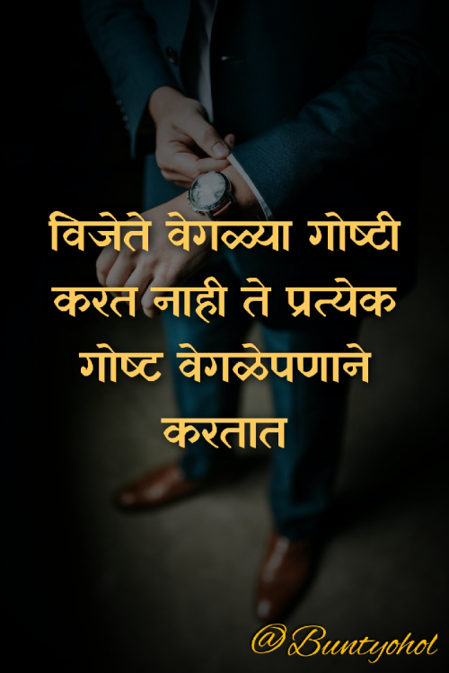 Post by Bunty Ohol on 06-Aug-2020 08:33am