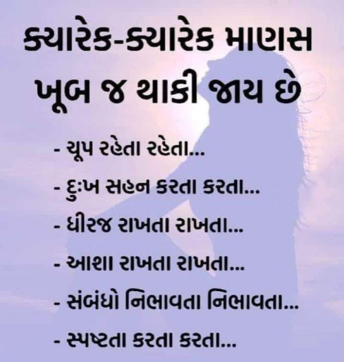 Post by Mehul Kumar on 06-Aug-2020 09:25am