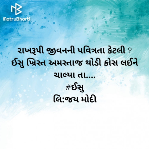 Post by Jay Modi on 06-Aug-2020 10:56am