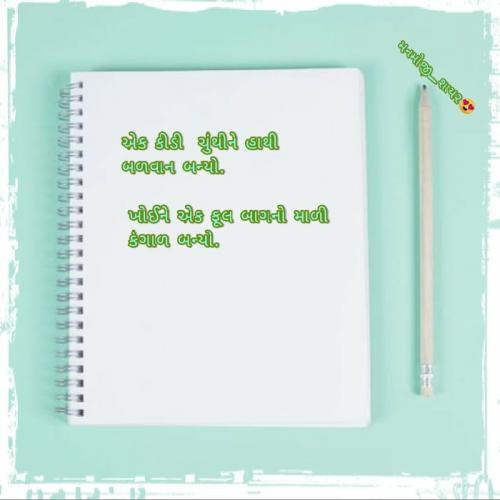 Post by Diyamodh on 06-Aug-2020 12:16pm