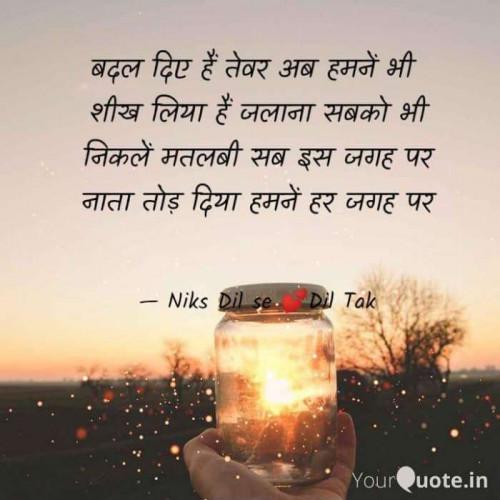 Post by Nikita panchal on 06-Aug-2020 12:45pm