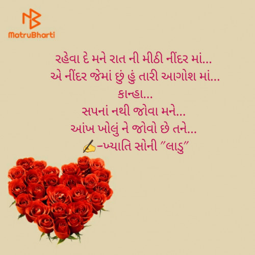 Post by Khyati Soni on 06-Aug-2020 04:13pm