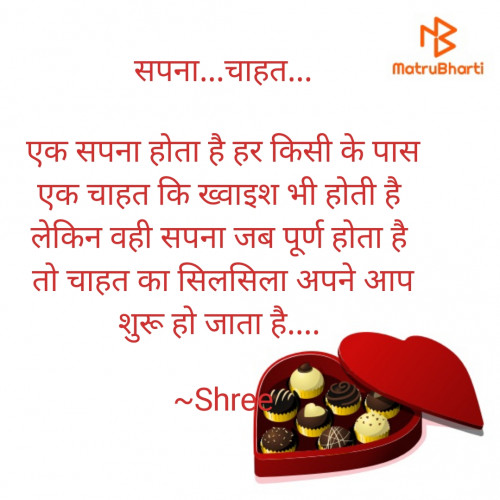Post by Shree on 06-Aug-2020 05:16pm